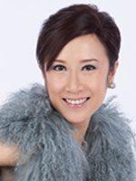 Rosanne Lui